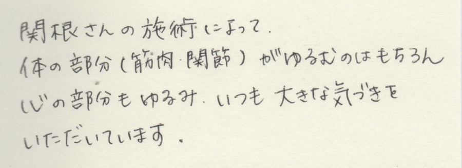 NOTE-02