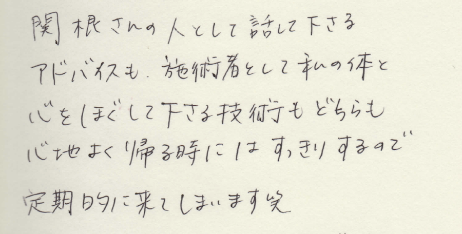NOTE-05