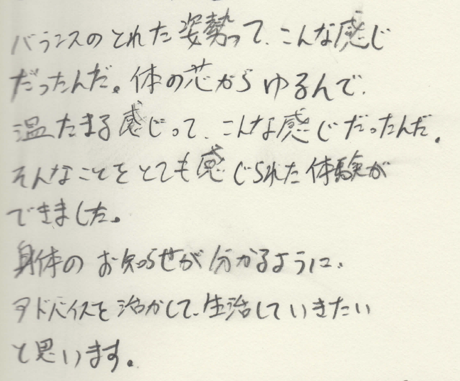 NOTE-06